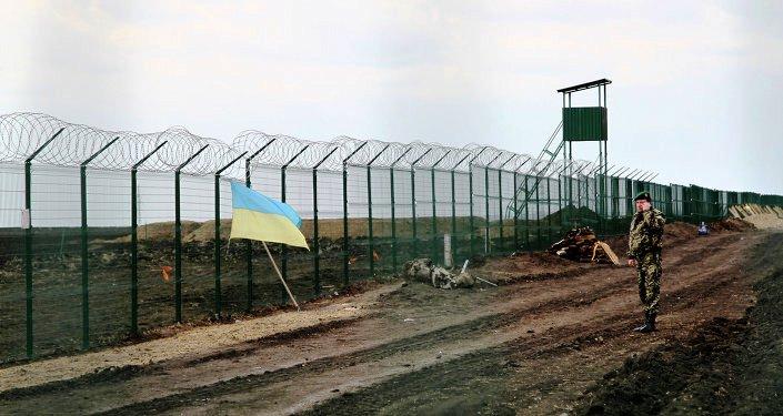 ukrán határ